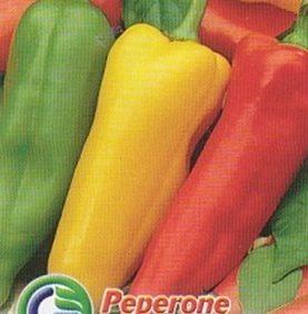 Paprika Corno Di Toro Mixed 1.5g